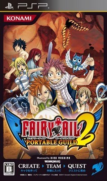 Fairy Tail Portable Guild 2 (2011) [PSP]