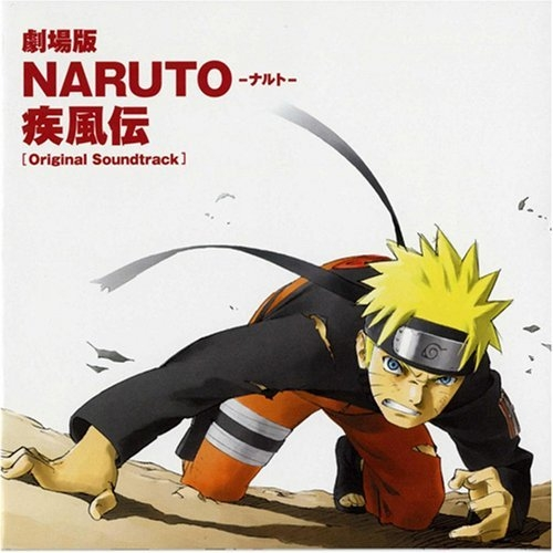 Naruto Shippuuden Movie 1 OST /Наруто фильм 4 OST/ Naruto Movie 4