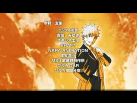Наруто 2 сезон эндинг 2 / Naruto shippuuden ending 2 (Aluto - To You All)