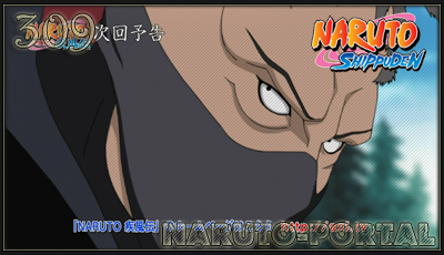 Naruto shippuuden 309 наруто 2 сезон 309 серия